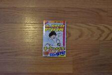 Brand New Captain Tsubasa Paper comic book vol 1 re-release 2018