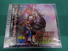 NeoGeo CD -- Fighter's History Dynamite -- New & Sealed!! JAPAN GAME. SNK. 14713