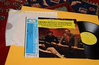 BAREMBOIM BOULEZ LP CONTEMPORAIN MUSIC ORIG JAPAN NM OBI  TOP AUDIOFILI
