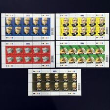2005 Malta Maltese Personalities Sheet of 10 Stamps Unmounted Mint NH #1387