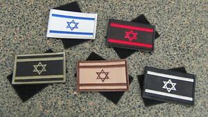 New Israel flag patches stick or sew on 5 different colors top quality select
