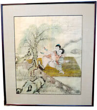 VINTAGE ASIAN EROTIC ART ON PAPER