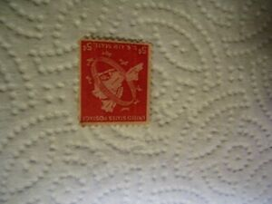 US AIR MAIL Golden Anniversary The City of New York Vintage 5 Cent Stamp / MNH