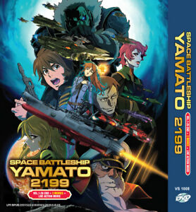 ANIME DVD SPACE BATTLESHIP YAMATO 2199 VOL.1-26 END +3 MOVIE + LIVE ACTION MOVIE