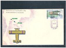 THAILAND 1969 Thai Airmail Service FDC