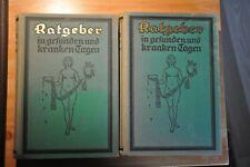 Ratgeber in gesunden und kranken Tagen - Medizin in zwei Bänden, ca. 1920