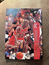 MICHAEL JORDAN 1995-96 NBA Hoops #21 Chicago Bulls Basketball Cards Last One