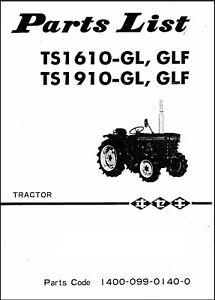Iseki TS1610 4WD TRACTOR SERVICE PARTS MANUAL
