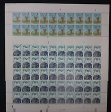 Saudi Arabia 50th Anniversary of FAO SC#1226-27 Full Sheet MNH