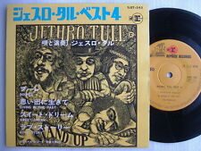 JETHRO TULL BEST 4 / 7INCH PS 33RPM EP