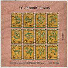 Djibouti 2018 Joint wooden Issue Holzfurnier bois Chinese Zodiac China Year Pig