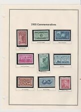U.S. 1955-56 Commemorative Year Sets, 21 Stamps Complete (3 scans), mNH Fine