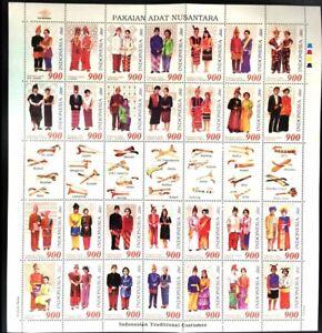 Indonesia #Mi2016-Mi2043 MNH M/S CV€22.00 Traditional Costumes [1920 Folded]