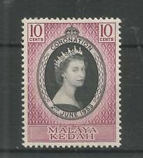 KEDAH 1953 CORONATION SG,91 U/M N/H LOT 7009A