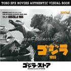 GODZILLA STORE TOHO SFX MOVIES AUTHENTIC VISUAL BOOK VOL.19 GODZILLA 1955