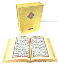 SPECIAL OFFER:  Deluxe Arabic Mushaf Quran with Gold Padded Gift Box (125KS)