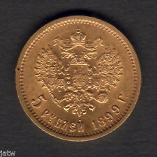 New listing Russia. 1899 Gold 5 Roubles. Much Lustre. gEf