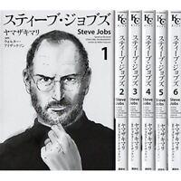 Manga Steve Jobs VOL.1-6 Comics Complete Set Japan Comic F/S