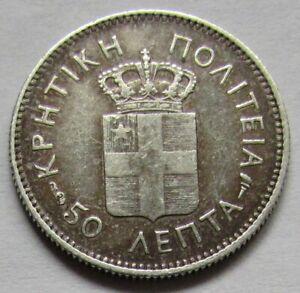 Grèce - Greece - Crète - Rare 50 lepta 1901 en argent qualité