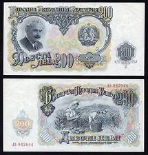 200 neba Bulgaria 1951 SUP+AU+