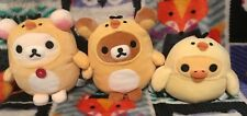 Rilakkuma San-x Plush Duck Diary Set USA SELLER