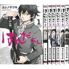 Manga HANDA KUN VOL.1-7 Comics Complete Set Japan Comic F/S