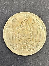 British North Borneo 1903-H 2 1/2 Cent