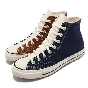 Converse Chuck 70 Hi Blue Brown Beige Men Unisex Casual Lifestyle Shoes 171659C