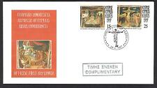 CYPRUS 1997 CHRISTIANITY EASTER CHRIST PASSION  FDC HANDSTAMPED COMPLIMENTARY