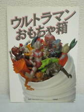 Vintage Ultraman Toys Collection book Marusan Bullmark Popy Bandai soft vinyl