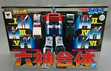 Soul of Chogokin GX-40R Six God Combination Godmars Bandai Spirits NEW