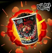 MAMEE Daebak Korea Ghost Pepper Spicy Chicken Ramen Noodles