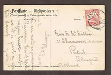 German East Africa 1909 7 1/2h #333 Kaiser's Yacht on PC to Glasgow Scotland VF