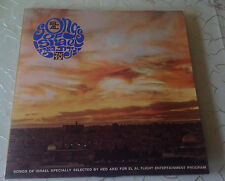 "VARIOUS (LP) -> ""SONGS OF ISRAEL"" [ISRAEL / 1971 / HED ARZI]"