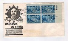 #906 China Resists Aggression Sun Yat Sen FDC Plate block of 4 Denver Jul 7 1942