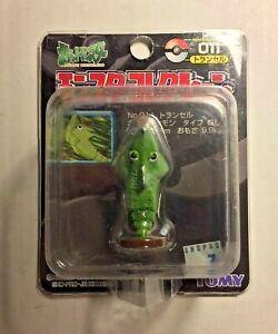Rare TOMY unopened Metapod Pokemon Figure #011 still sealed never opened