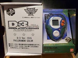 Digimon Digivice Paildramon D-3 Ver.15th 15th Anniversary US Seller