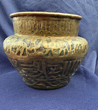More details for vintage indian brass embossed plant pot jardiniere cache pot