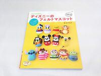 I love Disney Felt CHARACTER MASCOTS - Japanese Craft Book from Japan