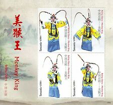 Tanzania 2017 MNH Monkey King Beijing Opera Chinese Mythology 4v M/S II Stamps