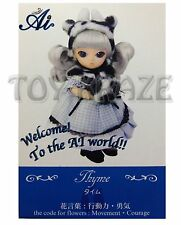 JUN PLANNING AI BALL JOINTED DOLL THYME Q-715 FASHION PULLIP GROOVE INC BJD NEW