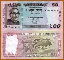 Bangladesh, 50 taka, 2011 (2012), P-New, aUNC > Error > Withdrawn