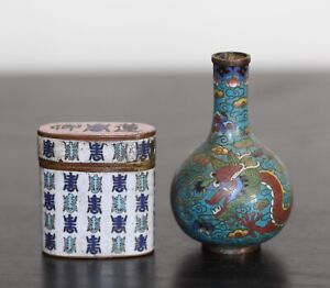 Antique Chinese cloisonne vase and calligraphy box, 19th century, Qing Dynasty.