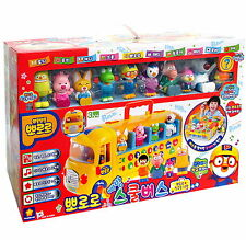 Pororo Melody School bus with 10 Figures Change to Playground play set Toy Korea