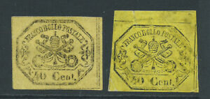 PAPAL STATES 1861 SG36 40c lemon - mint no gum sall repair & used - ?reprints