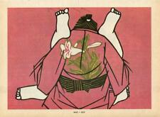 JAPANESE EROTIC PUZZLE PRINT PAGE -MAY LILY- CLIFTON KARHU SEX ART OF THE FLOWER
