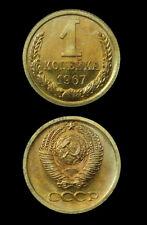 1967 Russia Proof-Like 1 Kopeck - Rare Regular Issue