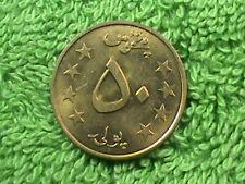 Afghanistan 50 Pul 1978 UNC