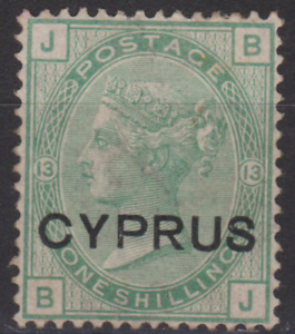 Cyprus 1880 Mint Mounted 1/- Green SG6 Cat £850 SUPERB CENTRE