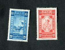 C1945 Ethiopia Red Cross Fund Stamps: 10c Red & 25c Blue. No Overprint